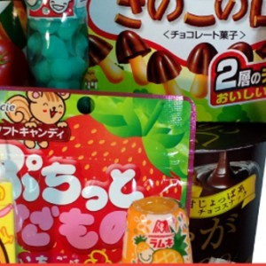 Freedom Japanese Market Japanese Snack Subscription Box