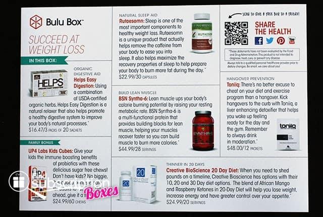 July 2014 Bulu Box Weight Loss Box Review - Product Card