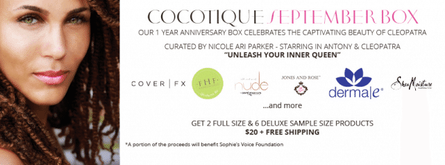 September 2014 COCOTIQUE Box Spoilers