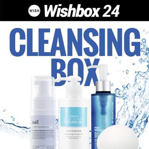Wish Box No. 24 Cleansing Box