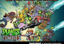 January 2015 Arcade Block Box Spoiler - Plants vs. Zombies