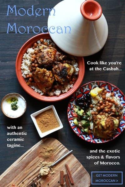 Hamptons Lane June 2015 Spoiler - Modern Moroccan