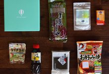 Try The World July/August Japan Box Review - Box Contents