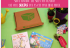 The Story Box Coupon