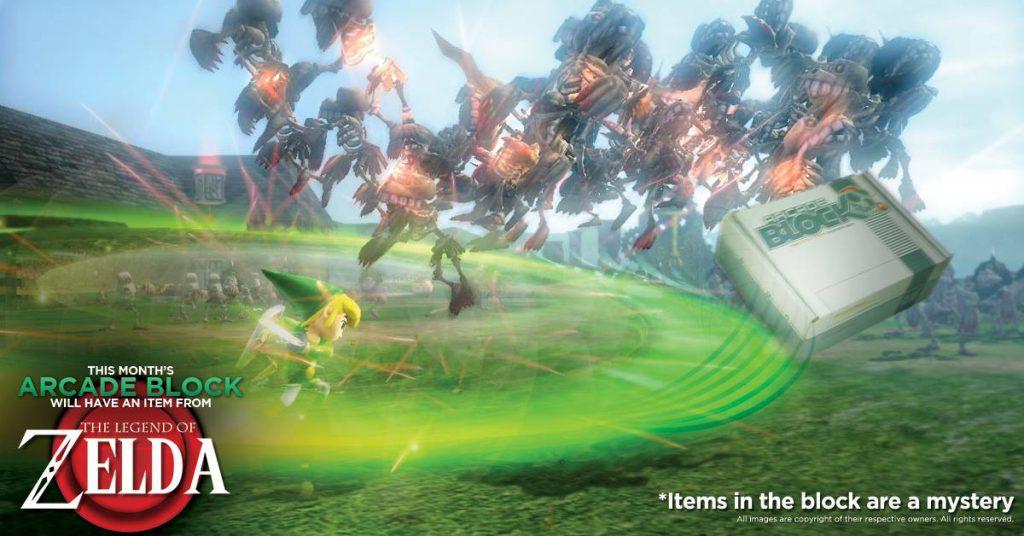 Arcade Block June 2016 Box Spoiler - The Legend of Zelda