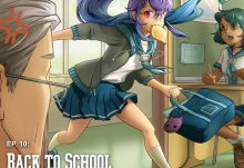 Loot Anime August 2016 Theme - Back to School