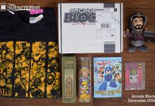 December 2016 Arcade Block Review - Box Contents