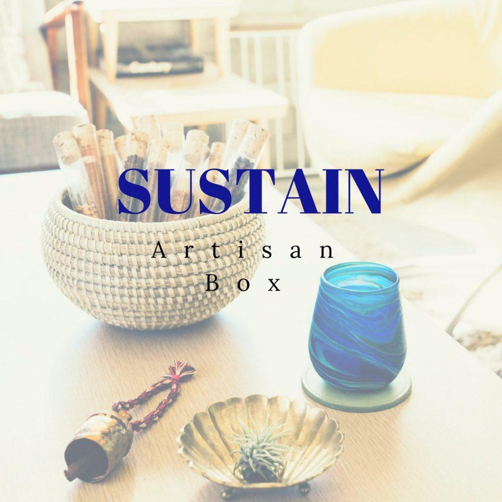 GlobeIn April 2017 Artisan Box Theme - Sustain