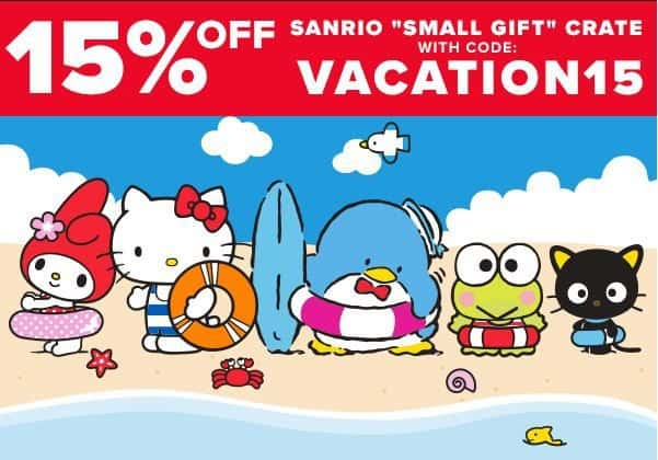 June Sanrio Small Gift Crate Coupon Code