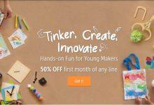 50% Off KiwiCo Coupon: 4 Day Flash Sale! Save 50% Off Any Brand