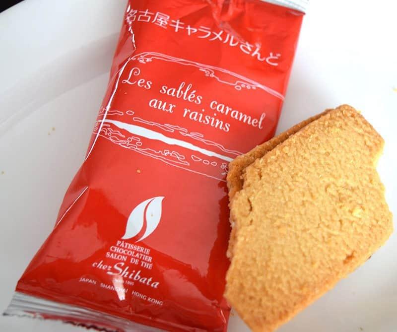 August 2017 Bokksu Review - Nagoya Caramel Sandwich Cookie