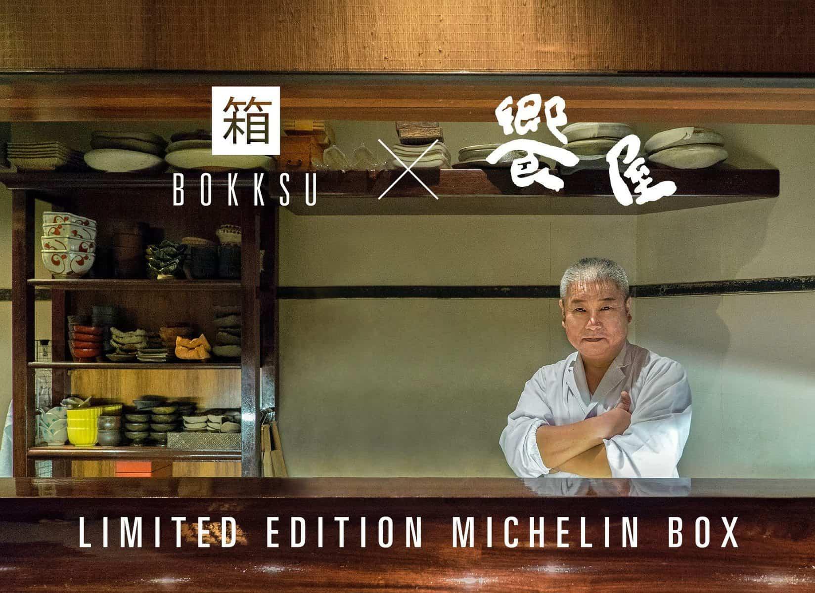 September 2017 Bokksu Limited Edition Michelin Box