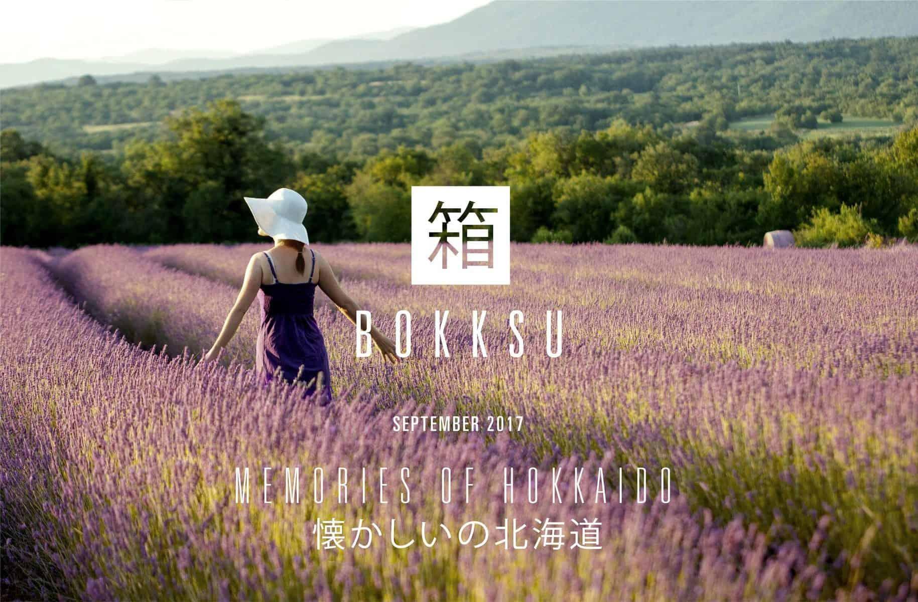September 2017 Bokksu Theme - Memories of Hokkaido